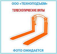 Вилы телескопические KOOI RG4-35-1200-850