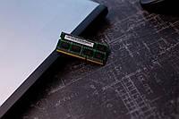 Оперативная память для ноутбука, ОЗУ, RAM, SODIMM, DDR3, 2 Гб,1600 МГц, фото 1