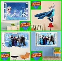 Від 59грн!!! Об'ємні інтер'єрні наклейки на стіни і підлогу Вибирайте посилання в описі нижче
