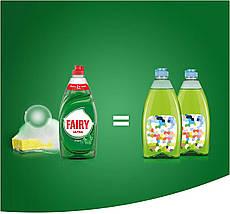 Рідкий засіб для миття посуду Fairy Ultra Poder 400 ml., фото 2