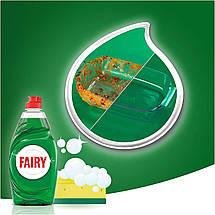 Рідкий засіб для миття посуду Fairy Ultra Poder 400 ml., фото 3