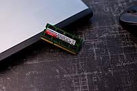 Оперативная память для ноутбука, ОЗУ, RAM, SODIMM, DDR3, 2 Гб,1066 МГц, фото 1