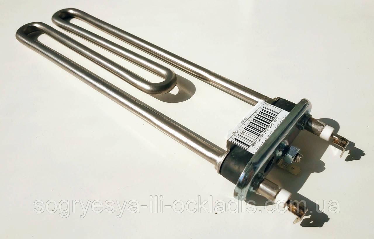 Тэн для стиральной машины l=245mm P= 2050W 01.067 с отв. под датчик Kawai код товара: 7453