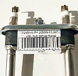 Тэн для стиральной машины l=245mm P= 2050W 01.067 с отв. под датчик Kawai код товара: 7453, фото 2