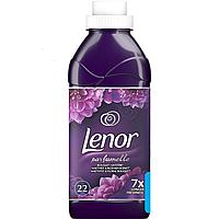 Кондиціонер для білизни Lenor Parfumelle Bouquet Mystere (фіолетовий) 550 мл
