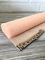 Бумага гофро персиковая 2,5метра, плотность 180гр.