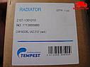 Радиатор водяного охлаждения ВАЗ 2107 (карб.) (TEMPEST). 2107-1301010. Ціна з ПДВ., фото 2