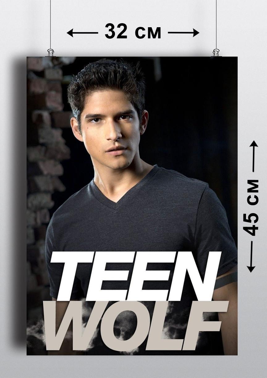 Плакат А3, Волчонок 1