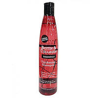 Biotin & Collagen Shampoo, 400 мл, шампунь биотин с коллагеном,шампунь для роста волос,хпел, xpel biotine, lpc