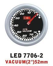 7706-2 LED Розрідження у впускному колекторі виличний діаметр 52мм