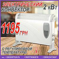 Електричний конвектор побутової LUXELL LX-2910