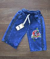 Джинсовые детские бриджи на мальчика Турция,интернет магазин,детская одежда Турция,джинс
