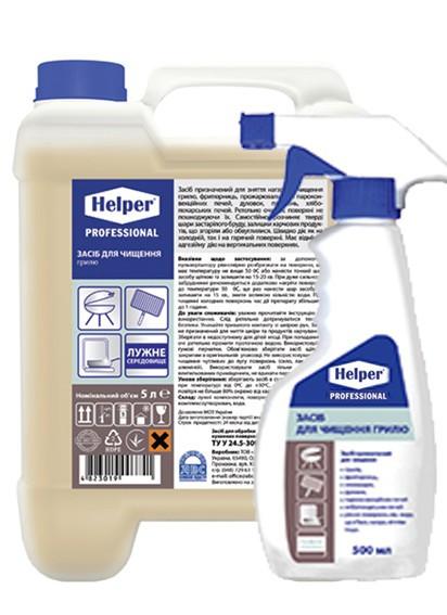 Helper Professional засіб для чистки грилю 500 мл