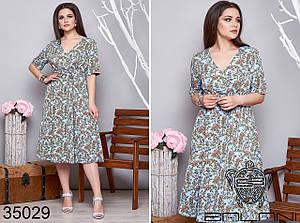 Женственное летнее платье Размер: 48-50,52-54,56-58,60-62
