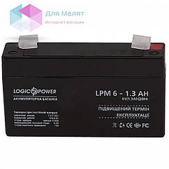 Аккумуляторная батарея LogicPower LPM 6V 1.3AH (LPM 6 - 1.3 AH) AGM для детского электро транспорта