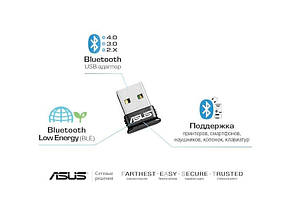 Bluetooth-адаптер Asus (USB-BT400) v4.0 10м Black, фото 2