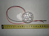 Лампа светодиодная для фонаря-рожка. 0
