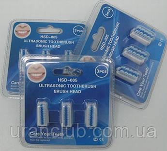 Запасные насадки (щеточные головки)(DuPont) к ультразвуковой зубной щетке Beaver Ultrasonic HSD-005.