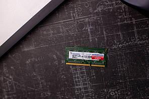 Оперативная память для ноутбука, ОЗУ, RAM, SODIMM, DDR3, 8 Гб,1600 МГц