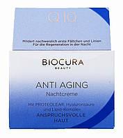 Biocura антивозрастной ночной крем для лица (50 мл) Q10