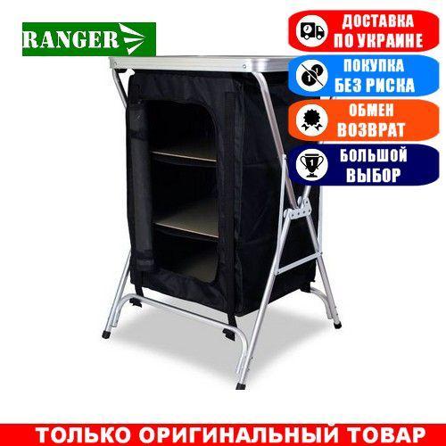 Стол туристический складной с тумбой Ranger RA 1110, монолитная столешница; 88х56х66см. Складной стол Ренжер