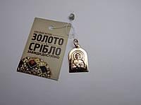 """Золотая ладанка  """"Святой Николай"""", вес 0,66 г."""