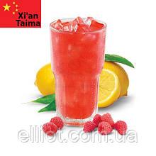 Raspberry Lemonade (Малиновий лимонад) Ароматизатор xi'an Taima
