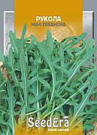 Семена Рукколы мини пикантная 0,5 г, Seedera