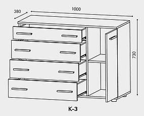 """Комод для спальни с 4-мя ящиками """"К-3"""", фото 3"""
