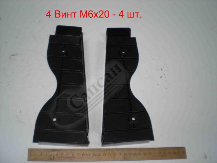 Накладка панели приборов боковая ( комплект 2шт). 5320-5325112+130