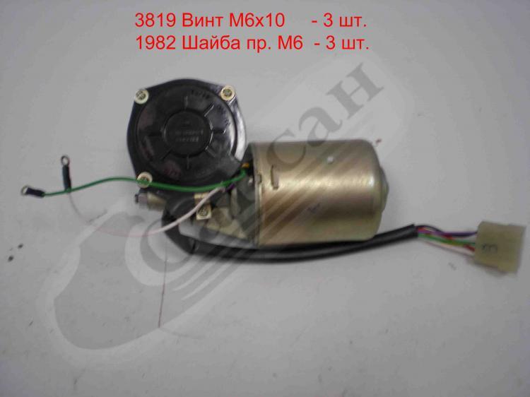 Привод тяги стеклоочистителя (Автоприбор). 351-5205200