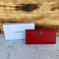 Женский кожаный кошелек клатч на кнопке Givenchy Дживанши реплика