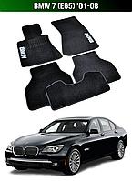 Коврики BMW 7 (Е65) '01-08. Текстильные автоковрики БМВ 5 е65