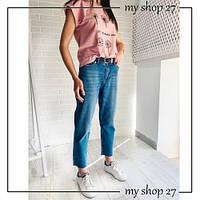 Джинсы женские МОМ,  стильные джинсы Размер 27, 28, 29, 30