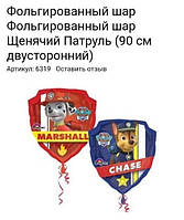 """Воздушный шар из фольги """"Щенячий патруль"""" Значок. 68 см. Двусторонний"""