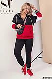 Женский спортивный костюм  Размеры: 50-52,52-54, фото 3
