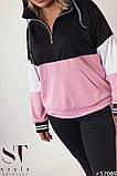 Женский спортивный костюм  Размеры: 50-52,52-54, фото 5