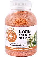 """Соль для ванн с можжевельником ТМ """" Домашний Доктор"""" , 1000 г."""