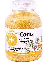 """Соль для ванн с ромашкой и календулой ТМ """"Домашний Доктор"""", 1000 г."""