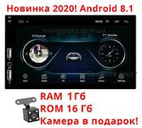 Автомагнитола 2Din Pioneer 7022A Android 1/16 + камера заднего вида
