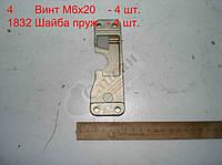 Фиксатор замка двери левый (ЕВРО). 5320-6105035-10