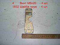 Фиксатор замка двери правый. (ЕВРО). 5320-6105034-10