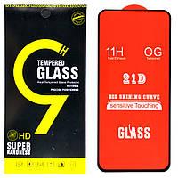 Защитное стекло 21D для Samsung Galaxy A11 / M11 2020 (Black)