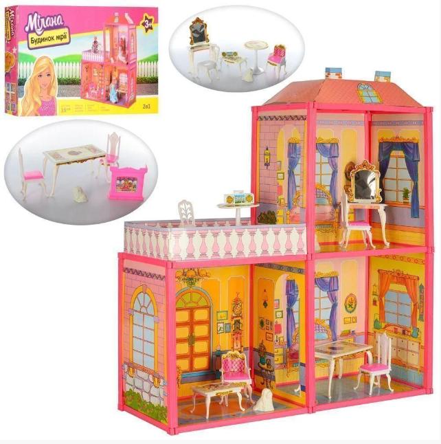 Домик 6984 A-Toys My Lovely Villa