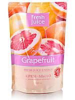 "Крем-мыло  ""Грейпфрут""    ТМ "" Fresh juice"", 460 мл. Дой-пак"