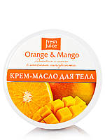 """Крем-масло для-тела с маслом амаранта"""" Апельсин и Манго""""  ТМ """"Fresh Juice"""", 225 мл."""