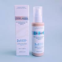 Тональный крем осветляющий Тон 13 Enough Collagen Whitening Moisture Foundation 3in1 SPF15 100мл