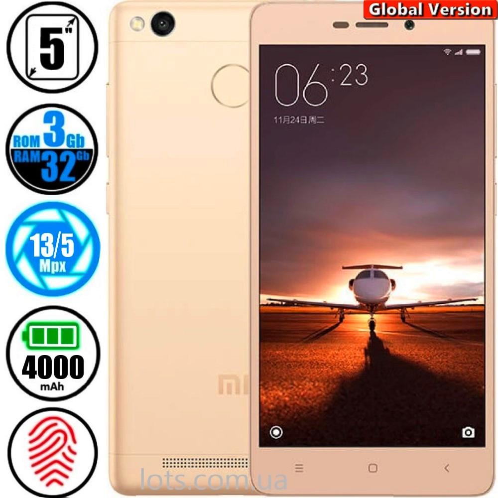 Смартфон Xiaomi Redmi 3S Prime (3/32Gb) Gold - Global Version