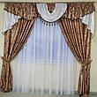 Комплект штор с ламбрекеном Сандра из жаккарда с люрексом (для спальни и гостиной), фото 4