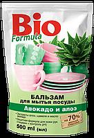 """""""BIO formula"""" дой-пак бальзам для мытья посуды авокадо и алоэ 500мл"""